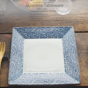 和食器 カイワレの和風サラダ 藍たこ唐草 正角皿 スクエア 268×30mm おうち ごはん うつわ 陶器 美濃焼 日本製 インスタ映え|sara-cera