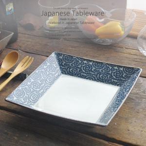 和食器 枝豆の胡麻だれサラダ 藍たこ唐草 正角皿 スクエア大鉢 232×46mm おうち ごはん うつわ 陶器 美濃焼 日本製 インスタ映え|sara-cera