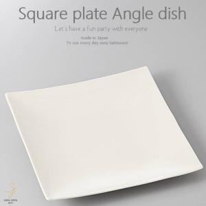 和食器 キャベツとラディッシュのサラダ 白釉 正角皿 スクエア 178×180×27mm おうち ごはん うつわ 陶器 美濃焼 日本製 インスタ映え sara-cera