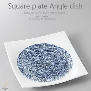 和食器 人参とツナのサラダ 十草 藍 正角皿 スクエア 230×230×420mm おうち ごはん うつわ 陶器 美濃焼 日本製 インスタ映え sara-cera