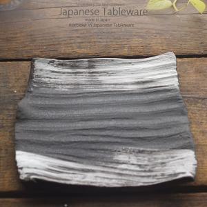 和食器 野菜モリモリサラダ 白刷毛号正 長角皿 245×245×30mm おうち ごはん うつわ 陶器 美濃焼 日本製 インスタ映え sara-cera