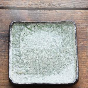 和食器 ふわトロオムレツ 緑釉かいらぎ 正角皿 スクエア 180×185×30mm おうち ごはん うつわ 陶器 美濃焼 日本製 インスタ映え sara-cera