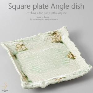 和食器 ふわトロオムレツ 灰釉ビードロ 正角皿 スクエア 220×210×42mm おうち ごはん うつわ 陶器 美濃焼 日本製 インスタ映え sara-cera