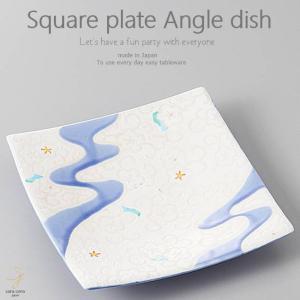 和食器 うまい!旬野菜 春のせせらぎ 正角皿 スクエア 180×180×33mm おうち ごはん うつわ 陶器 美濃焼 日本製 インスタ映え sara-cera