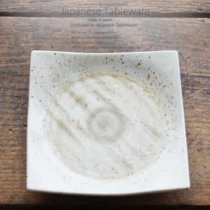 和食器 もやしとキュウリのさっぱりサラダ 里粉引 茶 正角皿 スクエア 172×30mm おうち ごはん うつわ 陶器 美濃焼 日本製 インスタ映え|sara-cera