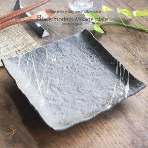 和食器 胸にしみる野菜のおかず 黒備長炭釉 正角皿 スクエア 175×175×37mm おうち ごはん うつわ 陶器 美濃焼 日本製 インスタ映え|sara-cera