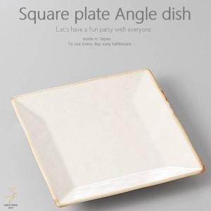 和食器 野菜のおかずでホッとする 粉引 正角皿 スクエア 162×162×23mm おうち ごはん うつわ 陶器 美濃焼 日本製 インスタ映え|sara-cera