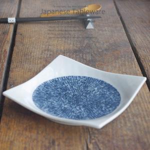 和食器 野菜のおかず楽しむ 藍染付けブルー十草 正角皿 スクエア 173×173×30mm おうち ごはん うつわ 陶器 美濃焼 日本製 インスタ映え|sara-cera