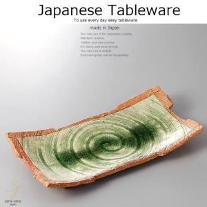 和食器 しぶい盛皿 伊賀灰釉うず巻長角皿 33×16.5×4.5cm おうち うつわ カフェ 食器 陶器 日本製 美濃焼 大皿 インスタ映え|sara-cera