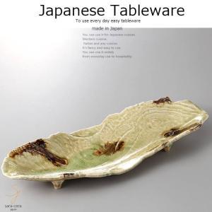 和食器 季節感たっぷり ビードログリーン 長皿 パーティー 43×15×6cm おうち うつわ カフェ 食器 陶器 日本製 美濃焼 大皿 インスタ映え|sara-cera