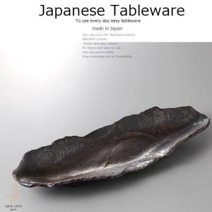 和食器 盛り上がる宴会 金結晶長皿 パーティー 43×15×6cm おうち うつわ カフェ 食器 陶器 日本製 美濃焼 大皿 インスタ映え|sara-cera