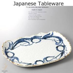 和食器 盛り上がる宴会 波唐草 パーティー 37×26.5cm おうち うつわ カフェ 食器 陶器 日本製 美濃焼 大皿 インスタ映え|sara-cera