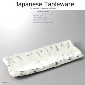 和食器 粉引長角皿 パーティー 37×14.5×4cm おうち うつわ カフェ 食器 陶器 日本製 美濃焼 大皿 インスタ映え|sara-cera