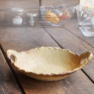 和食器 土鍋 伊良保8.0変形陶板 万古焼 お鍋 直火 食器 おうち ごはん あったか 陶器|sara-cera