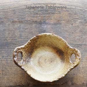 和食器 土鍋 伊良保6.0変形陶板 万古焼 お鍋 直火 食器 おうち ごはん あったか 陶器|sara-cera