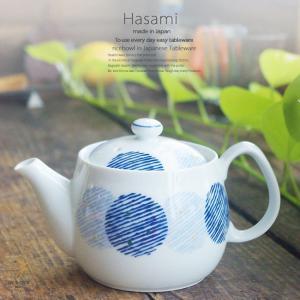 和食器 波佐見焼 ポット重ね二色丸紋 おうち ごはん うつわ 陶器 日本製 カフェ 食器|sara-cera