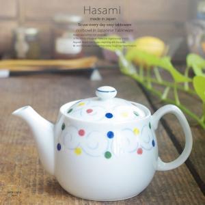 和食器 波佐見焼 ポット三色うず丸紋 おうち ごはん うつわ 陶器 日本製 カフェ 食器|sara-cera
