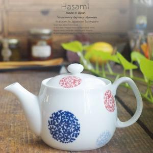 和食器 波佐見焼 ポット三色タコ丸紋 おうち ごはん うつわ 陶器 日本製 カフェ 食器|sara-cera