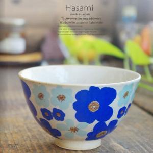 和食器 波佐見焼 フラワーパック ご飯茶碗 飯碗 青 おうち ごはん うつわ 陶器 日本製 カフェ 食器|sara-cera