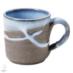和食器 信楽焼 紺碧 エスプレッソカップ プチ おうち カフェ 食器 陶器 しがらき焼 らいすぼ〜る 春日井 軽井沢|sara-cera