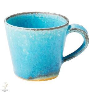 和食器 信楽焼 トルコブルーマット 青彩釉 エスプレッソカップ プチ おうち カフェ 食器 陶器 しがらき焼 らいすぼ〜る 春日井 軽井沢|sara-cera