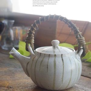 和食器 信楽焼 淡十草 土瓶 お茶 緑茶 ティー おうち カフェ 食器 陶器 しがらき焼 らいすぼ〜る 春日井 軽井沢|sara-cera