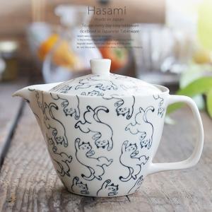 和食器 波佐見焼 ティーポット パズルキャット 茶漉し付き うつわ 陶器 日本製 カフェ|sara-cera