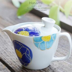 和食器 波佐見焼 ティーポット 色彩牡丹 青 ブルー 茶漉し付き うつわ 陶器 日本製 カフェ|sara-cera