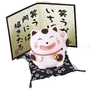 笑福ねこ・ベージュ ネコ ねこ 縁起物 置物 ギフト 厄除け 開運 雑貨 金運 招き猫|sara-cera