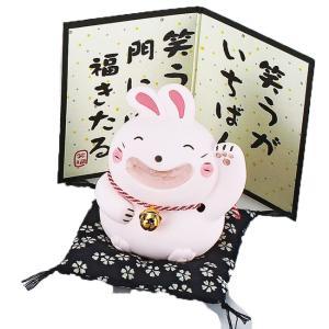 笑福うさぎ・ベージュ ネコ ねこ 縁起物 置物 ギフト 厄除け 開運 雑貨 金運 招き猫|sara-cera