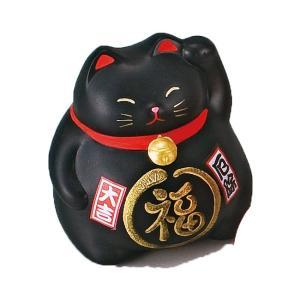 風水BKまる福招き猫・黒 ネコ ねこ 縁起物 置物 ギフト 厄除け 開運 雑貨 金運 招き猫|sara-cera
