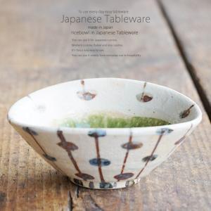 和食器 手描きすだれ織部たわみ 小鉢 ボウル カフェ 食器 陶器 おうち おしゃれ プチ ミニ 日本製|sara-cera
