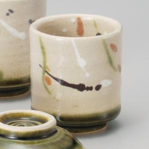 和食器 土物 手造り 弥七田織部湯呑 小 湯のみ 湯飲み コップ お茶 緑茶 カフェ おうち うつわ 陶器 美濃焼 日本製 おしゃれ|sara-cera