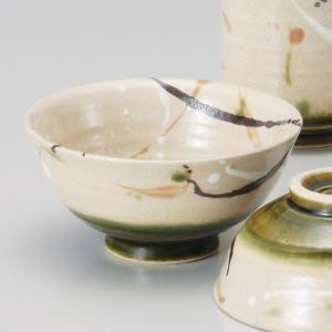 和食器 土物 手造り 弥七田織部 大 ご飯茶碗 飯碗 茶碗 おうち うつわ 陶器 日本製 らいすぼーる 軽井沢 春日井|sara-cera