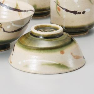 和食器 土物 手造り 弥七田織部 小 ご飯茶碗 飯碗 茶碗 おうち うつわ 陶器 日本製 らいすぼーる 軽井沢 春日井|sara-cera