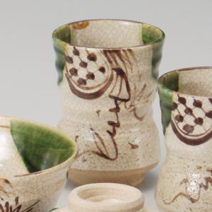 和食器 土物 手造り 織部つた湯呑 大 湯のみ 湯飲み コップ お茶 緑茶 カフェ おうち うつわ 陶器 美濃焼 日本製 おしゃれ|sara-cera