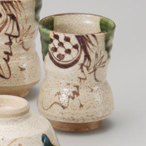 和食器 土物 手造り 織部つた湯呑 小 湯のみ 湯飲み コップ お茶 緑茶 カフェ おうち うつわ 陶器 美濃焼 日本製 おしゃれ|sara-cera