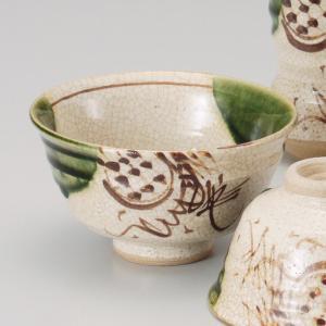 和食器 土物 手造り 織部つた 大 ご飯茶碗 飯碗 茶碗 おうち うつわ 陶器 日本製 らいすぼーる 軽井沢 春日井|sara-cera