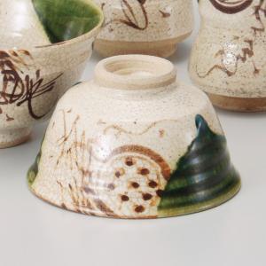 和食器 土物 手造り 織部つた 小 ご飯茶碗 飯碗 茶碗 おうち うつわ 陶器 日本製 らいすぼーる 軽井沢 春日井|sara-cera