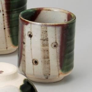 和食器 土物夢織部湯呑 小 湯のみ 湯飲み コップ お茶 緑茶 カフェ おうち うつわ 陶器 美濃焼 日本製 おしゃれ|sara-cera