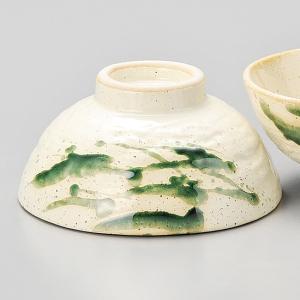 和食器 織部伊吹中 ご飯茶碗 飯碗 茶碗 おうち うつわ 陶器 日本製 らいすぼーる 軽井沢 春日井|sara-cera