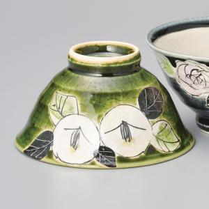 和食器 織部椿 ご飯茶碗 飯碗 茶碗 おうち うつわ 陶器 日本製 らいすぼーる 軽井沢 春日井|sara-cera