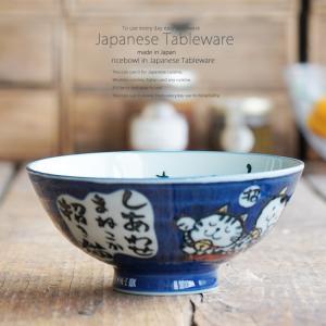 和食器 粉引招き猫青 ご飯茶碗 茶漬け 大盛 飯碗 茶碗 めし 男性 父の日 丼 ねこ 猫 ネコ キャット  おうち うつわ 陶器 日本製 らいすぼーる|sara-cera