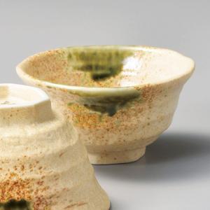 和食器 伊賀織部ろくべ 小 ご飯茶碗 飯碗 茶碗 おうち うつわ 陶器 日本製 らいすぼーる 軽井沢 春日井|sara-cera