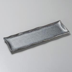 和食器 土物黒結晶さんま皿 34.5×12×1.6cm 長角皿 トレー うつわ おうち 陶器 カフェ おしゃれ 軽井沢 春日井|sara-cera