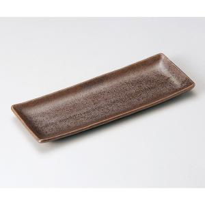 和食器 茶結晶さんま皿 32×12×2cm 長角皿 トレー うつわ おうち 陶器 カフェ おしゃれ 軽井沢 春日井|sara-cera