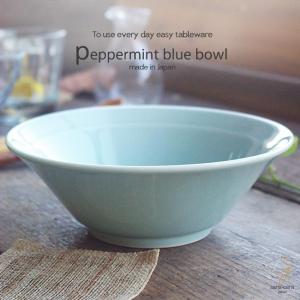 お家でラーメンを気軽に楽しんで!青磁ラーメンどんぶりです♪他にもラーメンどんぶり色々御座います!