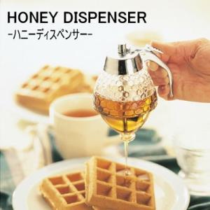 ハニー ディスペンサー W103×D83×H148mm(210ml) 10412003