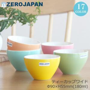 ZEROJAPAN ゼロジャパン 湯飲み ティーカップ ワイド TC-01