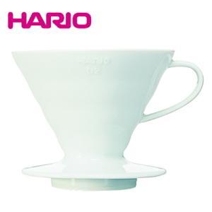 有田焼  HARIO ハリオ 陶器 コーヒー ドリッパー V60透過 セラミック ドリッパー02 ホ...